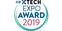 日経XTECH EXPO AWARD 2019