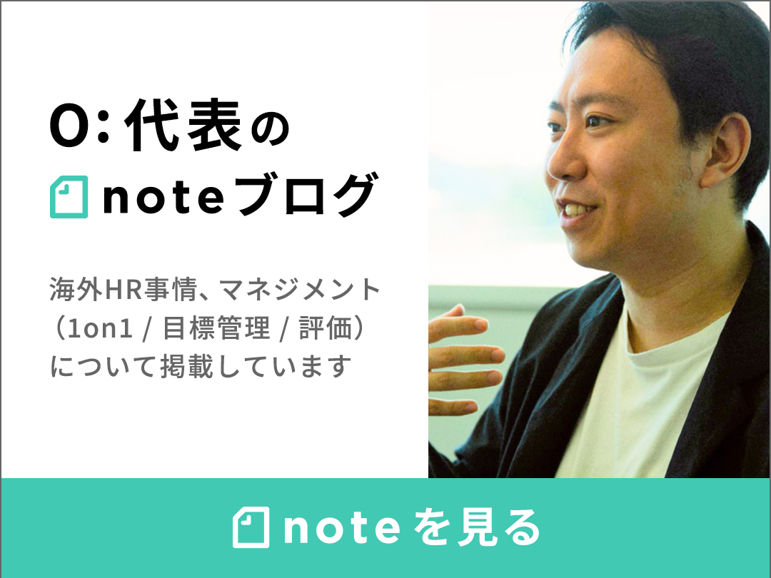 noteを見る